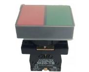Botão Duplo 22mm Metálico S/IL. NA+NF M20APL1C Metaltex