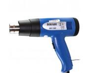 Soprador Térmico HK508 (110V) - Hikari