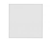 Placa Cega 4x4 Quadrada Branca Arteor